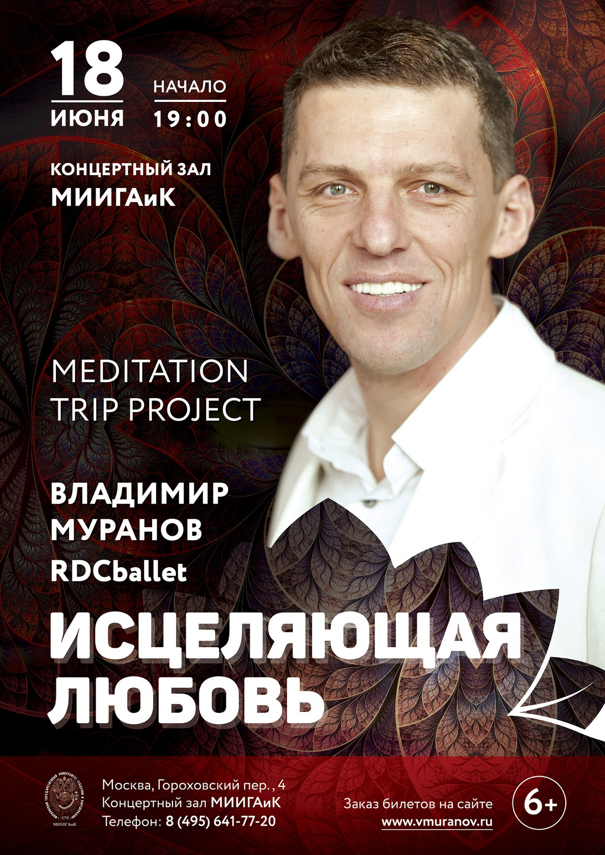 project meditation Lifeflow from project meditation.
