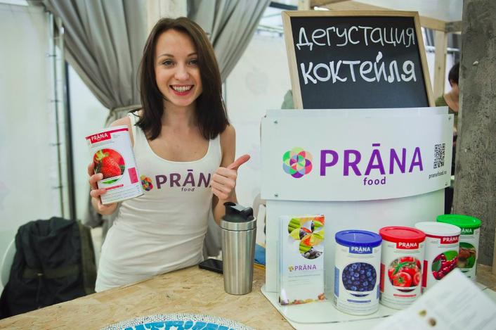 marketing strategies of pran foods