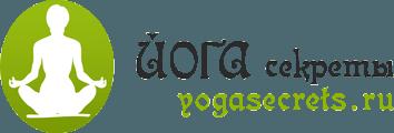 Журнал о йоге и здоровье, каталог йога центров, каталог асан йоги